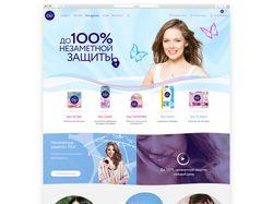 Дизайн сайта Ola