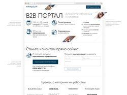 Дизайн сайта Marcolin