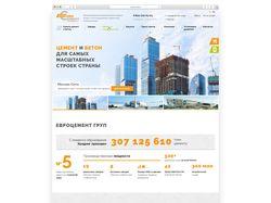 Дизайн сайта Eurocem