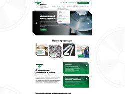 Дизайн сайта Diamond Union