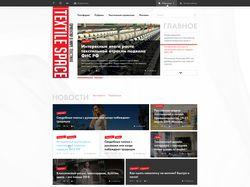 Дизайн сайта Textile Space