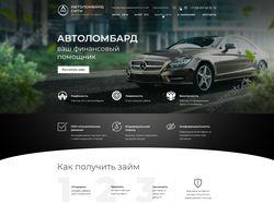 Дизайн сайта Автоломбард Сити