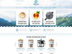 Дизайн сайта Океан кофе и чая