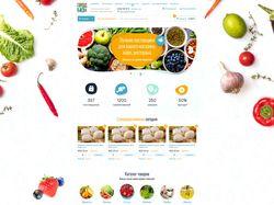 Дизайн сайта Продбаза