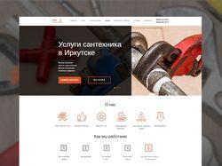 Услуги сантехника в Иркутске (2018)