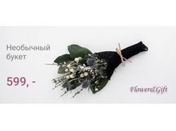 "Реклама сервиса ""Flower&Gift"" в соц.сетях"