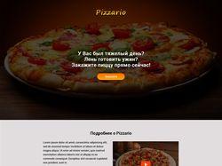 Лендинг для сайта по доставке пиццы