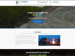 kraydv.ru