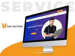 Дизайн сайта по ремонту цифровой техники