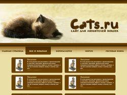 Сайт любителей кошек