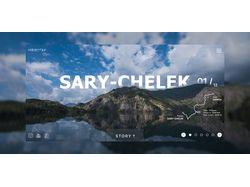 SARY-CHELEK