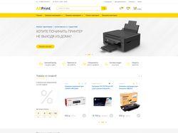 Дизайн:  Интернет-магазин ABPrint