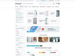 Дизайн: Интернет-магазин сантехники