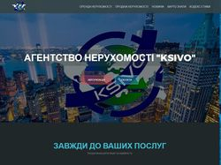 Website of the employment agency abroad KSIVO