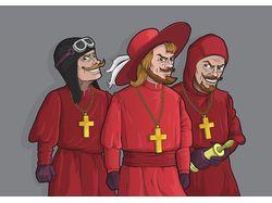 Инквизиторы