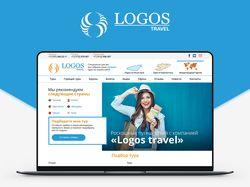 Дизайн сайта для туристического отдела
