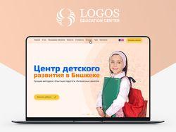 Дизайн сайта детского центра развития
