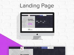 Лендинг - Бизнес по созданию сайтов
