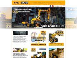 Construction Machinery Ltd