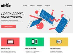 HTML/CSS - верстка