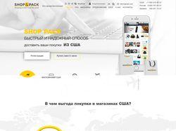 Shop & Pack