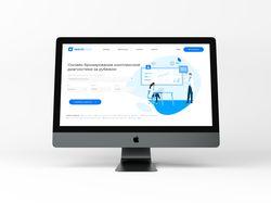 Веб-сайт для «Healthvisor»