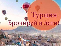 Баннер для туристического агенства