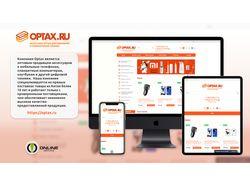 Оптовый Интернет-магазин аксессуаров для телефонов