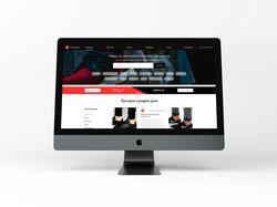 Веб-сайт «Sneakersale»