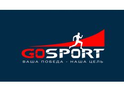 Логотип для инт.магазина https://gosport.shop
