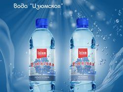 Этикетка для воды