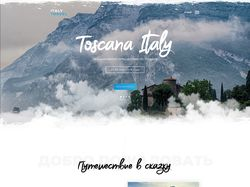 Тур агенство Tascana