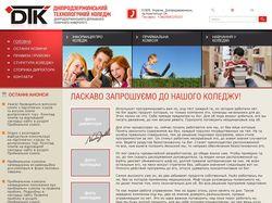 """Дизайн сайта """"Технологического колледжа"""" ДКТ"""
