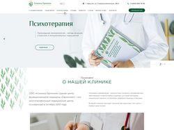 Клиника Гармония