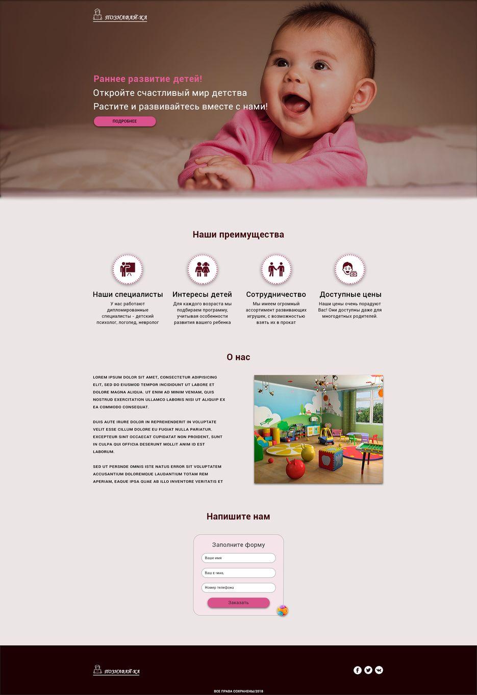 Фриланс для детского сайта seo freelance