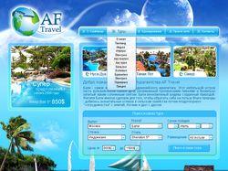 Сайт тур-агенства Бали