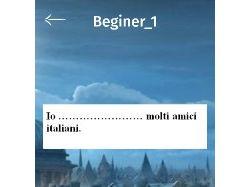 Изучаем итальянский язык