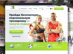 """""""Фитнес-Парк"""" — крупный фитнес клуб в Москве"""
