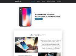 Лендинг для сайта по продаже телефонов