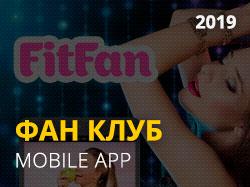 FitFan