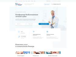"""Центр стоматологии и имплантации """"Ривьера"""""""