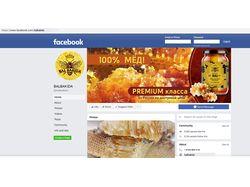 Баннер и аватарка под FB