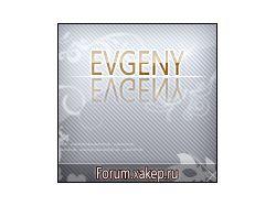 Evgeny_forum_xakep