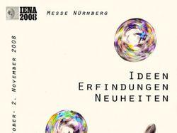 Плакат для выставки изобретений IENA