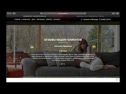Строительный сайт под ключ Wordpress