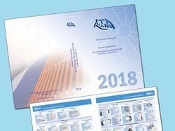 Верстка, дизайн технический каталог