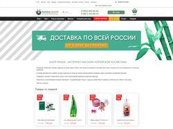 Доработка интернет-магазина shop-panda.com