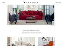 tanagra.ru