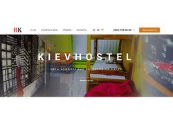 Сайт для сети хостелов