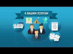 Рекламный видеоролик бухгалтерских услуг онлайн